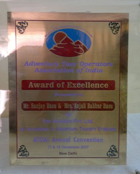 Award of Excellence 2007