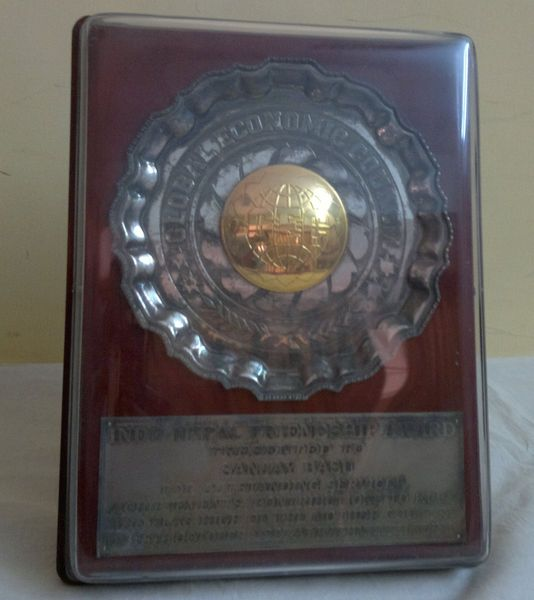 Indo Nepal Friendship Award 1997