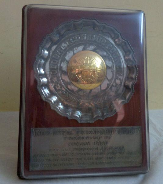 Indo Nepal Friendship Award 1997
