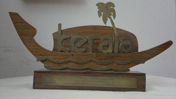 Kerala State Tourism Award 1998-99